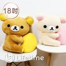 ﹝拉拉熊抱球娃娃18吋﹞正版 絨毛娃娃 坐姿 抱枕 拉拉熊 懶懶熊 45cm〖LifeTime一生流行館〗