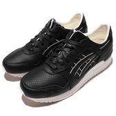Asics 休閒慢跑鞋 Gel-Lyte III 3 黑 白 米白內裡 皮革 運動鞋 男鞋 【PUMP306】 H6S3L9090