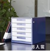 文件櫃A4資料收納櫃金屬外殼硬塑抽屜式時尚辦公商務文件整理櫃子鐵皮櫃架 PA11903『男人範』