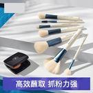 11支沐兮化妝刷套裝全套初學者刷子工具腮紅刷眼影刷粉底刷  韓流時裳