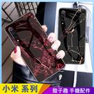 大理石玻璃殼 紅米Note9 pro 紅米Note8T Note8 pro 紅米Note7 情侶手機殼 手機套 黑邊軟框 防摔殼