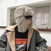 帽子男士潮韓版保暖戶外防寒雷鋒帽男基礎東北加厚加絨女冬季騎車 完美情人館