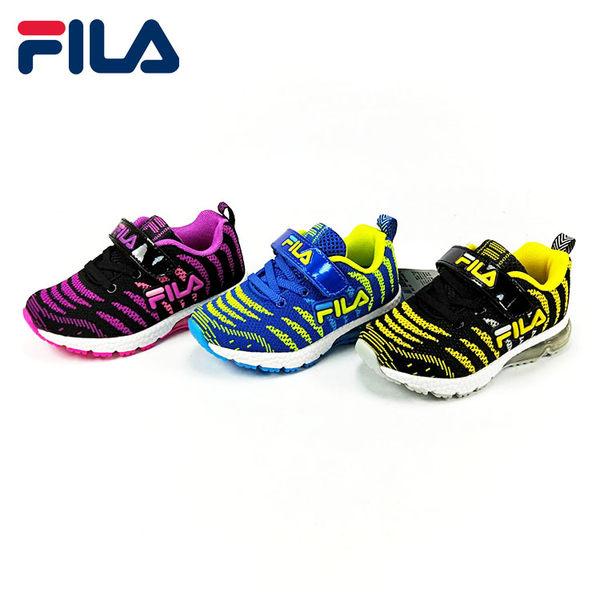 童鞋 FILA 兒童配色編織半氣墊慢跑鞋.運動鞋 紫.黃.藍16-22號~EMMA商城