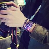 手鏈手錶男手錶女學生概念超酷夜光燈電子錶時尚個性情侶對錶