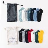 7雙裝情侶棉質短襪字母刺繡男女淺口襪夏季運動襪個性潮流短襪 聖誕禮物熱銷款