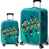 耐磨彈力行李箱套保護套拉桿旅行箱外套皮箱防塵罩24/26/28/29寸gogo購