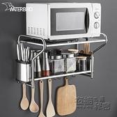 304不銹鋼廚房微波爐置物架壁掛式2層烤箱架調料收納用品支架掛架 衣櫥秘密