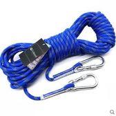 登山繩安全繩攀巖繩救生繩子救援繩耐磨繩索求生裝備用品 運動部落