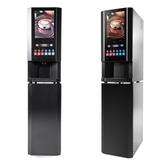 商用全自動速溶咖啡機飲料機冷熱速溶咖啡奶茶一體機熱飲機220V LX 衣間迷你屋