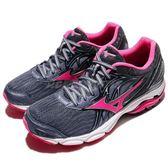 美津濃 Mizuno Wave Inspire 14 藍 粉紅 慢跑鞋 運動鞋 女鞋【PUMP306】 J1GD1844-63