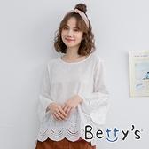betty's貝蒂思 繡花蔞空荷袖上衣(白色)