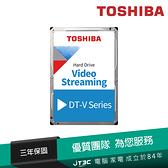 Toshiba【AV影音監控】2TB 3.5吋 硬碟(DT02ABA200V)