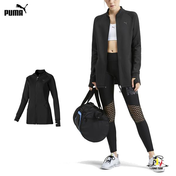 Puma Studio 女 黑色 立領外套 訓練系列 排汗 透氣 運動 休閒 長版外套 51834403