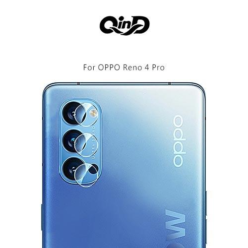 摩比小兔~QinD OPPO Reno 4 Pro 鏡頭玻璃貼 (兩片裝) 9H 鋼化 鏡頭貼 玻璃貼