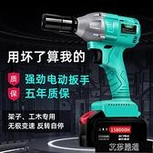 鋰電無刷大扭力電動多功能扳手木工裝卸腳手架汽【2021特惠】