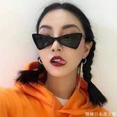 三角形墨鏡女潮歐美街頭復古韓版原宿網紅街拍太陽鏡蹦迪眼鏡