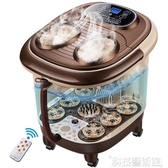 泡腳機 畢梵足浴盆器洗腳盆電動按摩泡腳桶全自動加熱恒溫家用深桶足療機  DF 科技藝術館