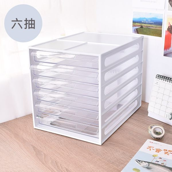 【DD-1206】桌上型資料櫃 白款 樹德MIT台灣製 文件櫃/桌上櫃/資料櫃/收納櫃