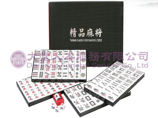 【大堂人本】運動休閒趣系列-精品麻將(紙紮) (另有客製化紙紮)