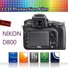 【EC數位】NIKON D800 專用 高透光  靜電式 防刮 相機保護貼