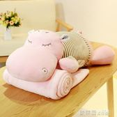 毛絨玩具 抱枕被子兩用大靠墊靠枕空調被汽車睡覺辦公室多功能毯子午睡 JD 【美物居家館】