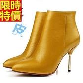 短靴 高跟女靴子-品味優雅率性流行休閒12款66c7[巴黎精品]