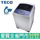 東元14KG變頻洗衣機W1491XW含配送到府+標準安裝【愛買】