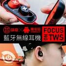 萌奇魔鬼貓TWS 5.0無線藍牙耳機 防水防汗 持久待機續航