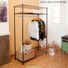 【JL精品工坊】加長型三層鐵力士衣櫥附布套限時免運$1450/衣櫃/收納櫃/衣架/鐵力士層架