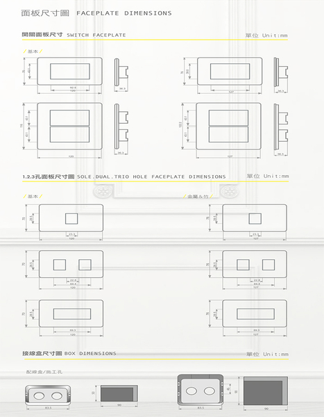 中ㄧ 月光系列 竹款開關切面板- 二聯無孔蓋板 竹 JY-N6492-BB