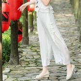 2019夏裝新款民族風中國風女裝文藝棉麻百搭高腰寬鬆闊腿褲長褲女