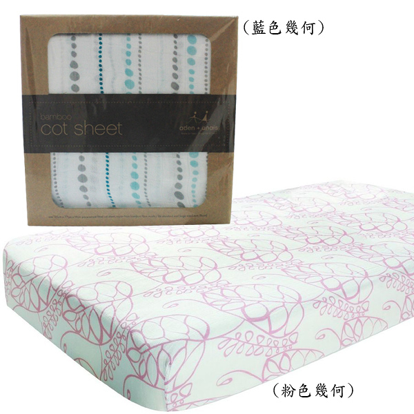 【one more】美國代購 100%正品 Aden + Anais 竹纖維 嬰兒床罩.床單  款式:粉色幾何