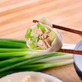 KAWA巧活 能量豬三星蔥豬肉手工水餃