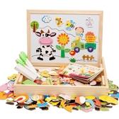 兒童益智磁性拼圖小孩寶寶木制玩具