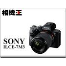 ★相機王★Sony A7 III Kit...