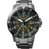 CITIZEN 星辰 PROMASTER 光動能第二地時間手錶-綠x灰/43.5mm BJ7095-56X