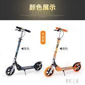 兒童滑板車 折疊兩輪成人代步12小孩單腳滑行車 FF162【彩虹之家】