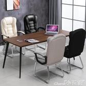 電腦椅家用電腦椅會議職員椅子辦公椅老板椅靠背弓形麻將椅學生凳子皮椅LX618購