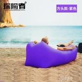 充氣沙發 戶外網紅懶人充氣沙發袋氣墊床空氣床墊便攜式單人午休躺椅免打氣 遇見初晴YJT