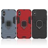 現貨 A50 三星 OPPO Reno Z 蘋果 Iphone8+ I7plus 紅米note6 pro 指環鋼鐵俠 手機殼 支架 保護殼 全包邊 防摔