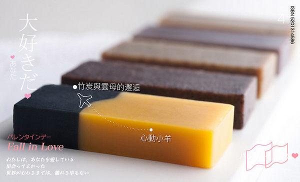 心動小羊^^1100g矽膠土司模具+PVC蓋