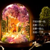 ?七夕情人節永生花禮盒玻璃罩玫瑰花擺件生日禮物送女友浪漫禮品