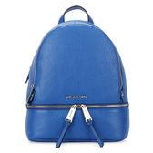 MICHAEL KORS 立體金屬LOGO荔枝紋皮革後背包(湛藍色)611200-2