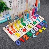 珠算盤兒童計數器算術教具數學加減法計算架珠算盤小學生算數棒早教玩具 喵小姐