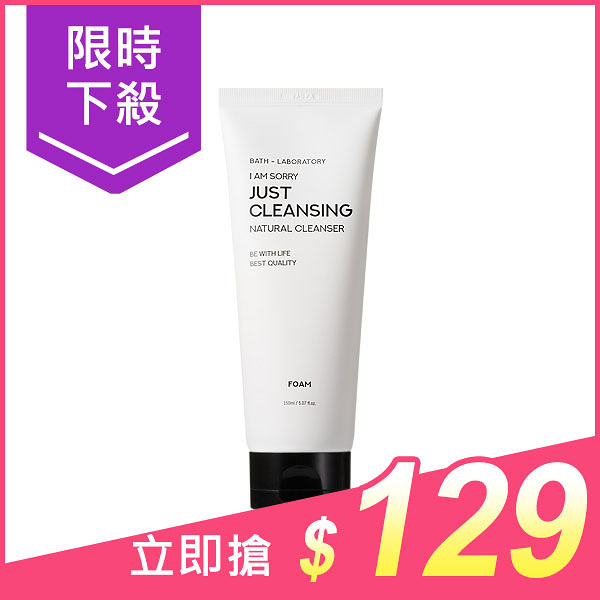 韓國 BLAB 植萃保濕洗面乳(150ml)【小三美日】$149