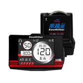 『 南極星 GPS-M8 重機版 』M8分離式測速器/IP67防水/APP更新/藍牙/2.4吋螢幕/另售1888BT