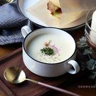 陶瓷飯雙耳兒童早餐碗蒸蛋碗創意北歐小湯碗烘焙布丁甜品碗燉湯盅【全館免運八五折起】