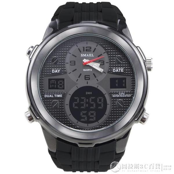 爆款斯麥爾運動防水雙顯男士大錶盤手錶多功能合金電子手錶腕錶 圖拉斯3C百貨
