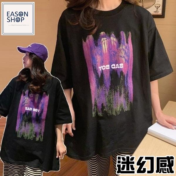 EASON SHOP(GQ1412)實拍暗黑系渲染塗鴉印花落肩寬鬆圓領五分半袖短袖素色棉T恤女上衣服寬版外搭大碼