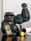 麒麟臂劫財貓擺件創意大力肌肉巨臂招財貓家居客廳前臺開業賀禮物 露露日記